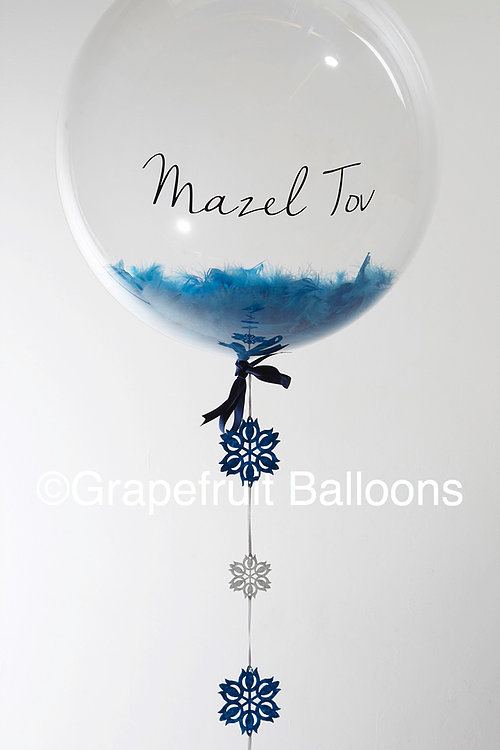 Bar Mitzvar Personalised Balloon